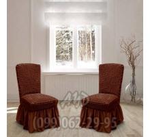 Чехол для стульев шоколадный (комплект 4 шт.)