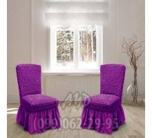 Чехол для стульев темно-фиолетовый (комплект 4 шт.)