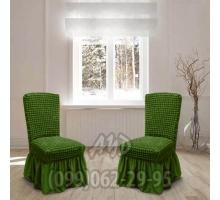 Чехол для стульев зеленый (комплект 4 шт.)