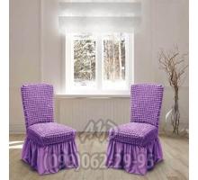 Чехол для стульев сиреневый (комплект 4 шт.)