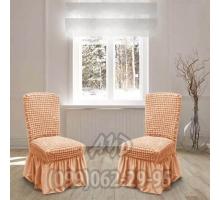 Чехол для стульев натуральный (комплект 4 шт.)