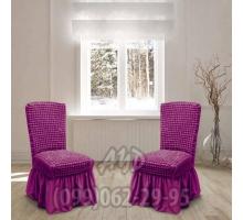 Чехол для стульев фиолетовый (комплект 4 шт.)