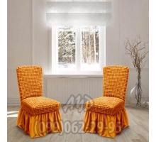 Чехол для стульев янтарный (комплект 4 шт.)