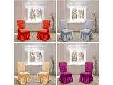 Чехлы для стульев (20)