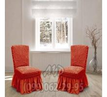 Чехол для стульев черепичный (комплект 4 шт.)