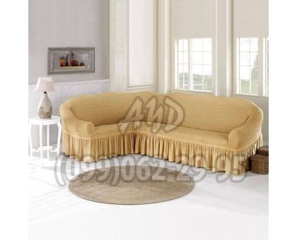 Чехол для углового дивана бежевый