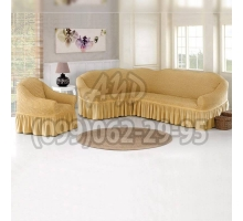 Чехол для углового дивана и кресла бежевый