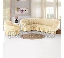 Чехол для углового дивана и кресла кремовый