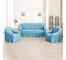 Чехлы для дивана и 2-х кресел голубые