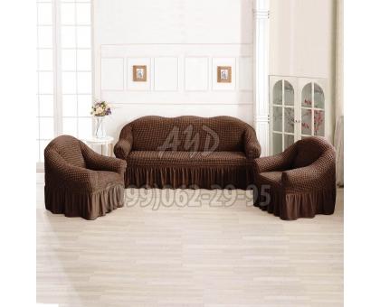 Чехлы для дивана и 2-х кресел шоколадные
