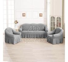 Чехлы для дивана и 2-х кресел серые