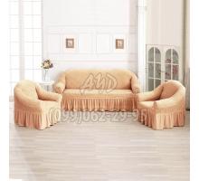 Чехлы для дивана и 2-х кресел натуральные