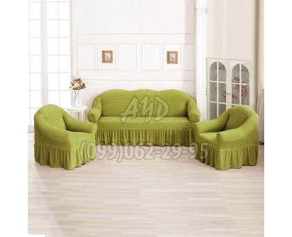 Чехлы для дивана и 2-х кресел оливковые