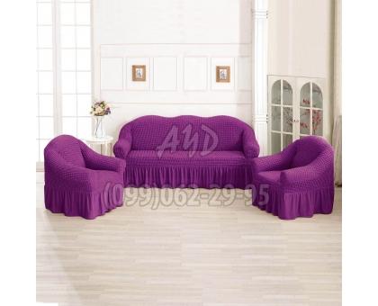 Чехлы для дивана и 2-х кресел фиолетовые