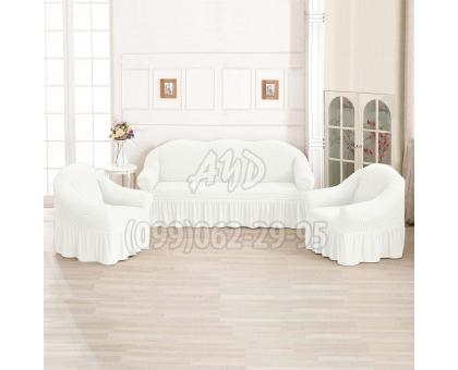 Чехлы для дивана и 2-х кресел белые
