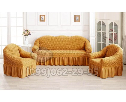 Чехол для дивана и 2х кресел