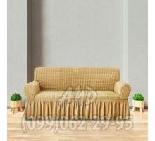 Чехол для дивана бежевый