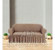Чехол для дивана кофейный